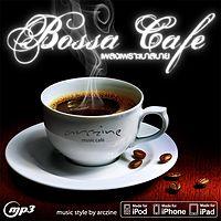 Bossa Cafe - คนที่ถูกรัก (บัวชมพู ฟอร์ด).mp3