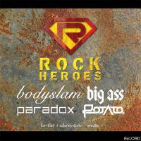 31 คิดฮอด - bodyslam feat.ศิริพร อำไพพงษ์.mp3