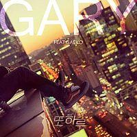 Gary - Lonely Night (Feat. Gaeko).mp3