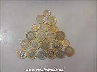 عملات مملكة البحرين 22222222.jpg?rnd=0.9589834537776459&sizeM=3