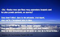 http://dc220.4shared.com/img/288019688/98fec5f6/quelle_fin_pour_les_nons_musul.png?rnd=0.29311122333097583&sizeM=7