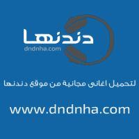 حسين الجسمي - يا حبي لك - MP3.mp3