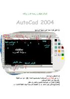 autocad-2004.pdf