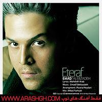 Emad Talebzadeh Arashgh - Eteraf (WWW.ARASHGH.COM)