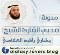 ana-al-abd-4 (1).mp3