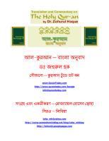 Al Quran Bangla Translation .pdf