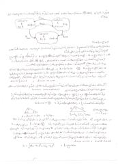 adjustment dr karimi even pages.pdf
