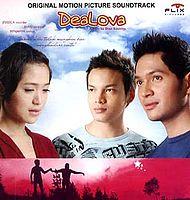 Dealova (OST. Dealova) - Once.mp3