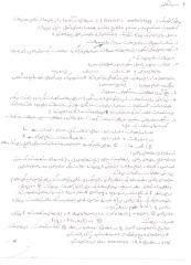 adjustment dr karimi odd pages.pdf
